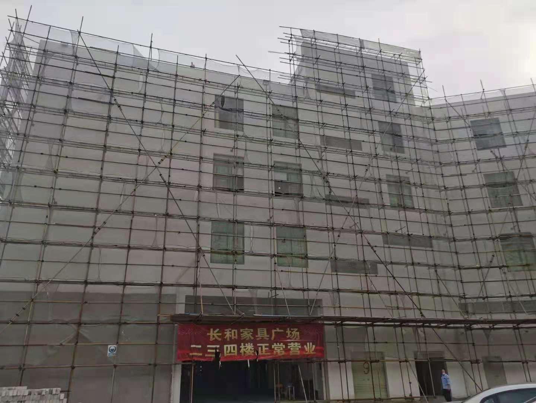 广州屋顶防水