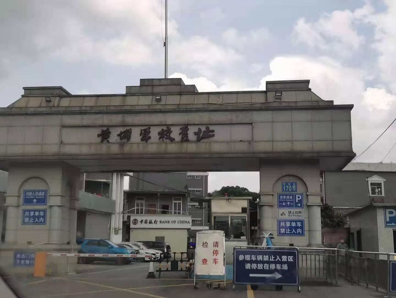 广州防水补漏